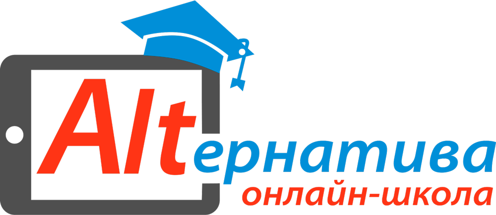 Онлайн-школа  «Альтернатива» logo