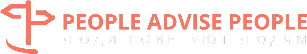 People advise people logo