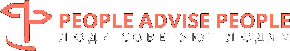 People advise people logo