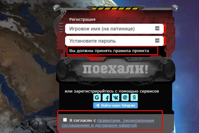 term of use. gamedev