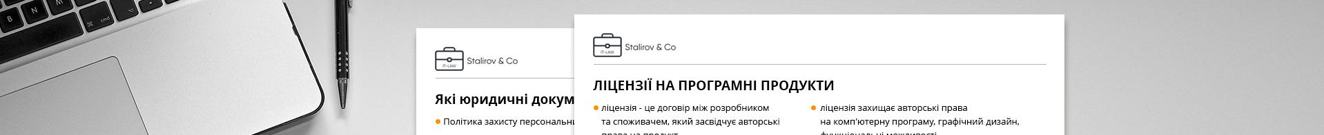 Ліцензія на ПЗ icon