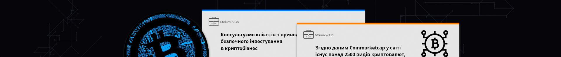 Інвестування у криптовалюту icon