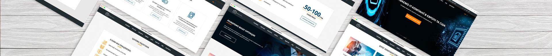 Договор на разработку программного обеспечения: с заказчиками и подрядчиками icon
