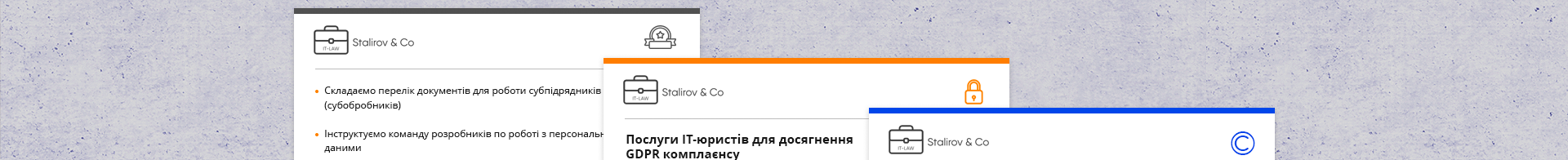 GDPR Compliance icon
