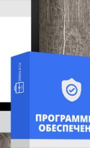 Лицензия на программное обеспечение icon2